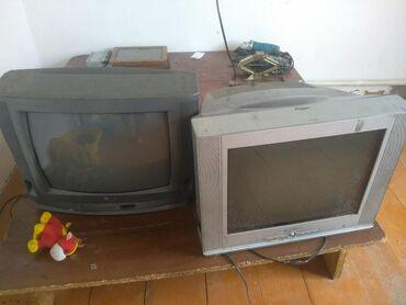 Продоется телевизоры рабочая старый модель прощу за двоих 2500