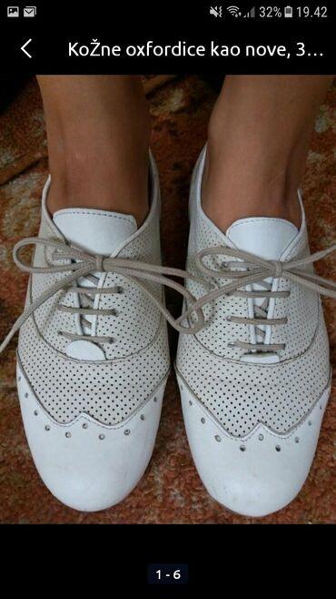 Ženska obuća | Sokobanja: Kozme cipele,super su .lagane.Pogledajte i ostale moje oglase