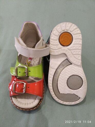 Обувь woopy,новая,остатки размеров, ортопедические,Турция