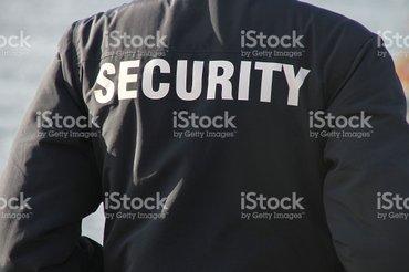 """ищу работу на должность""""сб""""охранника, или рассматрю другие варианты ли в Бишкек"""