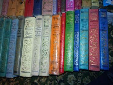 Библиотека приключений: отличная коллекция захватывающих книг