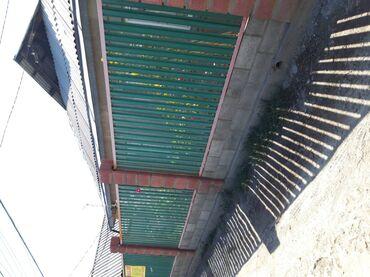 ара в Кыргызстан: Продам Дом 100 кв. м, 4 комнаты