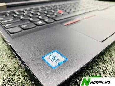 компьютер в Кыргызстан: В наличии и на заказНоутбук LenovoTHINKPAD-модель-L570-процессор-core