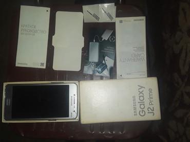 Samsung s 5 - Azərbaycan: İşlənmiş Samsung Galaxy J2 Prime 8 GB qızılı