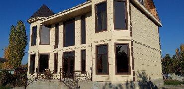 ремонт пластиковых окон и дверей in Кыргызстан | РЕМОНТ ПОД КЛЮЧ: Ремонт пластиковых окон двери