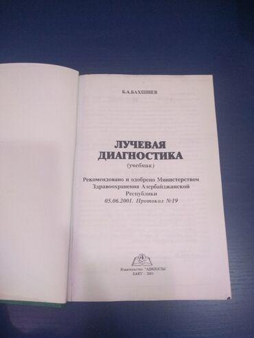 tibb bacisi vakansiya - Azərbaycan: Tibb kitabı