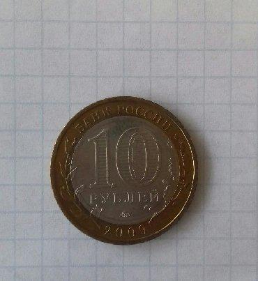 Монеты - Азербайджан: Oblastlar