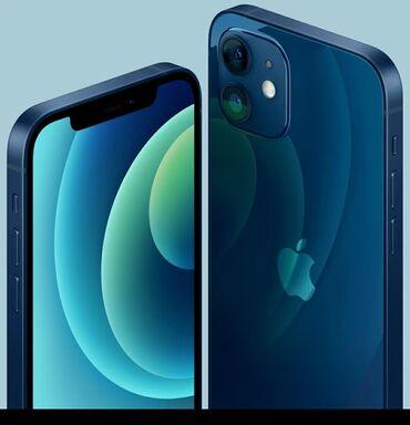 Новый iPhone 12 128 ГБ Синий