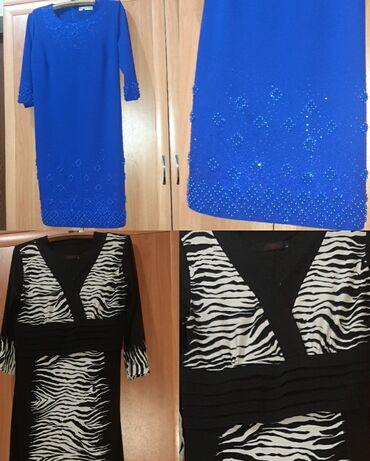 вечернее платье ручной работы в Кыргызстан: Продается элегатное вечерня платье цветом электро ручная работа (бисер