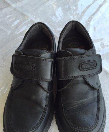 детская мембранная обувь в Азербайджан: Обувь на мальчика, размер 35