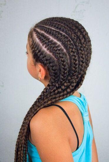 Африканские косы!! Заплетение быстро и красиво. Цена 800(зависимо от