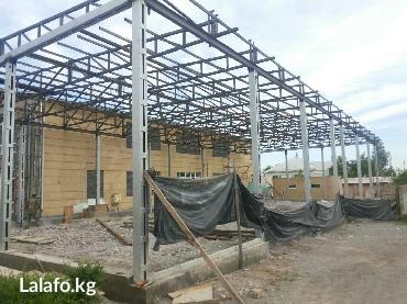 Металлокаркасные здания, сто, в Бишкек