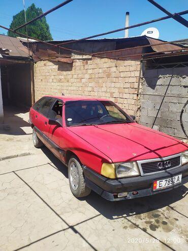 Audi 100 2.2 л. 1982