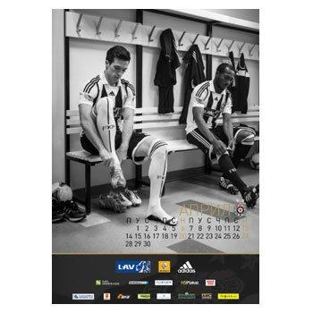 Partizan kacket - Srbija: Kalendar fc partizan iz 2014