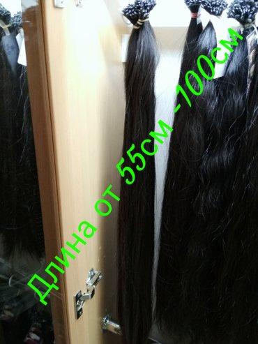 Натуральные волосы. Капсулированые волосы в наличии . Продаю волосы . в Бишкек