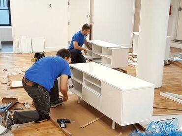 Мебельные услуги - Кыргызстан: Требуется сборщик корпусной мебели в компанию новамебель с опытом ра