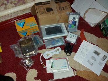 Видеокамера из бумаги - Кыргызстан: Видеозвонок Набор