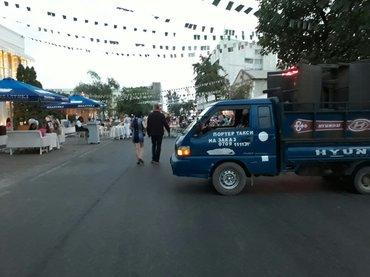 услуги портера. 450 сом/час в Бишкек