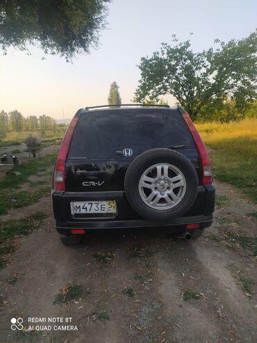 срв бишкек in Кыргызстан | АВТОЗАПЧАСТИ: Honda CR-V 2 л. 2002 | 230000 км