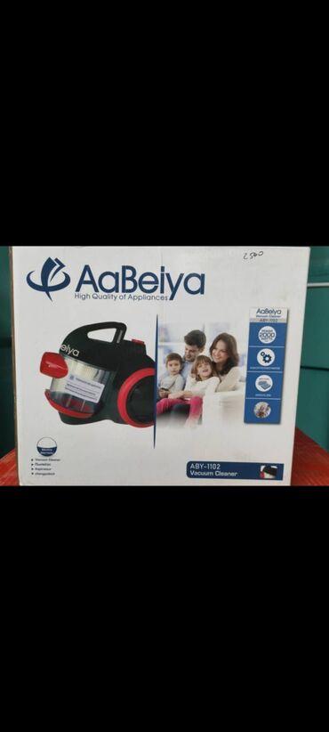 Фирма :AaBeiyaПроизводство:КитайМини пылесос со стаканчикомМощность