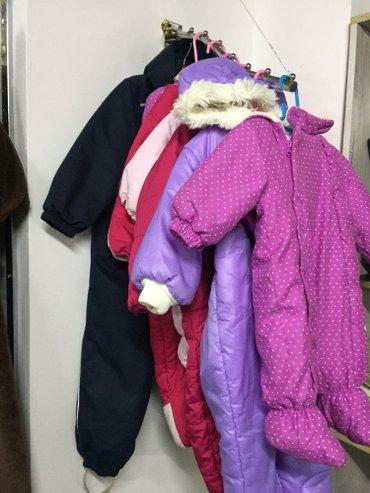 Детский комбинизон от 0 до 9 лет из германии  от 400 с в Бишкек