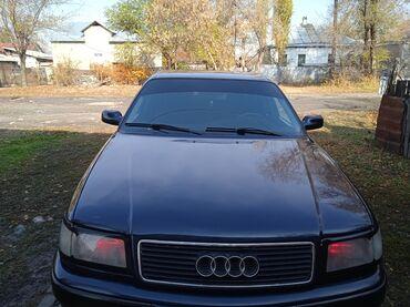 Audi S4 2 л. 1991 | 2800000 км