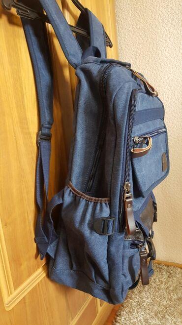 Рюкзак новый 45L джинс много карманов и отделов качество отличное