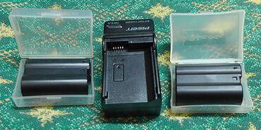 Зарядные устройства - Кыргызстан: Зарядное устройство фирмы Pisen TS-FC009 для аккумуляторов EN-EL1 в
