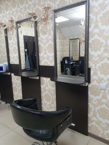 seat fura в Кыргызстан: Сдается парикмахерское кресло маникюрный стол в аренду, в центре гор