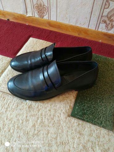 Новые кожаные туфли от фирмы Маскот, женские, 38 размер