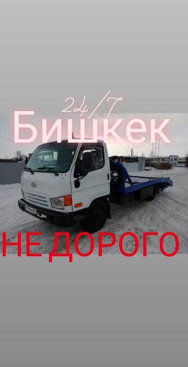 трикотажные платья с цветочным принтом в Кыргызстан: Эвакуатор | С прямой платформой, С ломаной платформой, С частичной погрузкой Бишкек