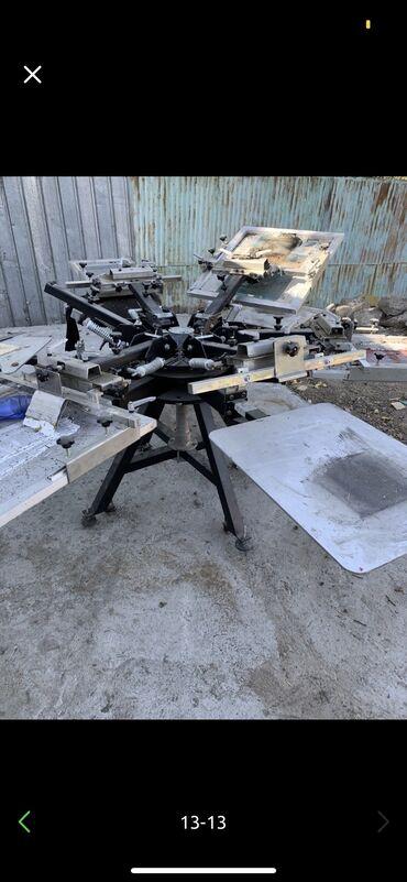 станок для сетка рабица в бишкеке в Кыргызстан: Продаю заводскую шелкографию 6*6 Полный комплек  20шт рамок Засветка А