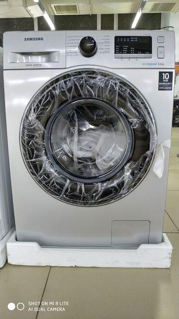 Доски 65 х 100 см настенные - Кыргызстан: Вертикальная Автоматическая Стиральная Машина Samsung 8 кг