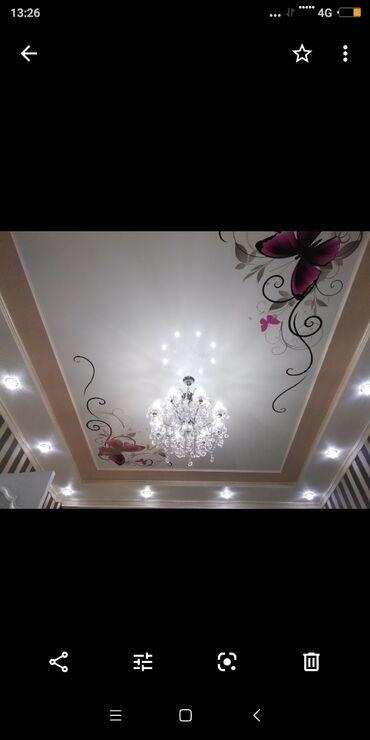 Видеокамера 3d - Кыргызстан: Натяжные потолки | Глянцевые, Матовые, 3D потолки | Бесплатный замер