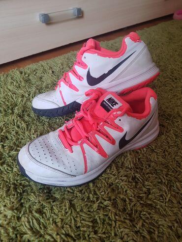 Prodajem ženske Nike patike broj 38.5 (24cm) očuvane