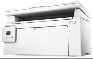 сканер hp в Кыргызстан: Принтер hp m 130 a.3 в 1(сканер