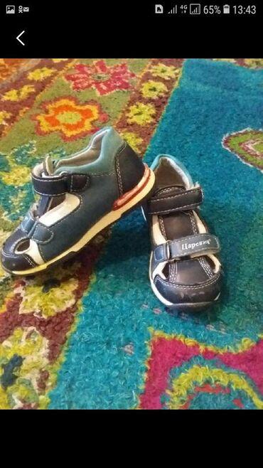 Детская б/У обувь не дорого на мальчика босоножки 24р. Ботинки 21 и 22