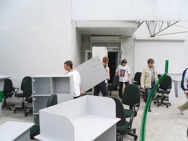 Bakı şəhərində Sirkət, bank və idarərlərin daşınması xidmətlərini həyata keçirdirik.