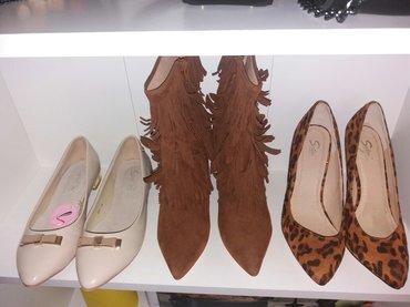 I-cizme - Srbija: Lakovane cipele br.39 cizme i animal print prodate