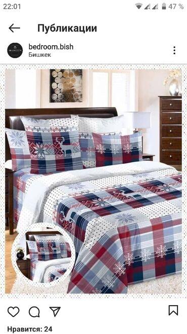 Лучший подарок к новому году комплект постельного белья с зимней