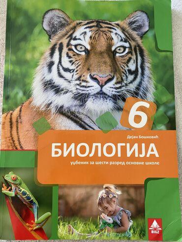 Knjige za 6 razred Očuvane  Kupljene Nove prosle godine