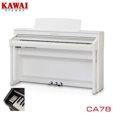 ФОРТЕПИАНО ЦИФРОВОЕ:Kawai CA78 NEW!!!!Цифровое пианино, цвет белый