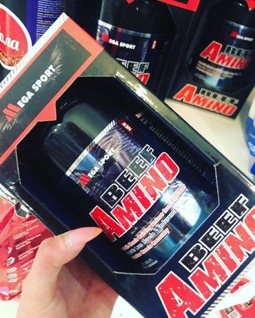 Аминокислоты Mega Sport Beef Amino 325 таблеток. в Бишкек
