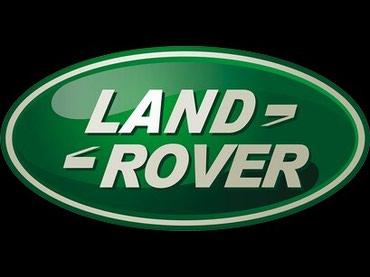 Запчасти на Land Rover фриландер 1998-2003 в Лебединовка