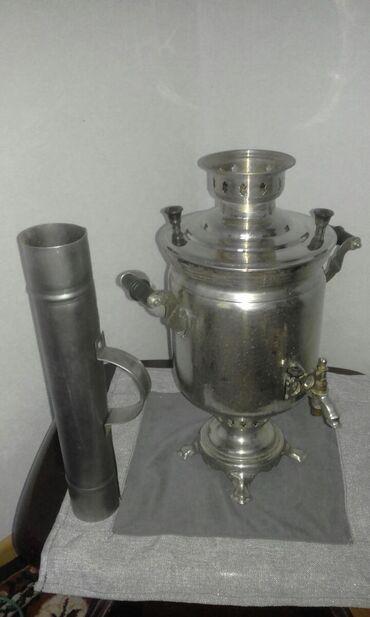 Самовар. 5лит. На дровах. СССР. 1977г. Нержавеющая сталь. Отл. состоян