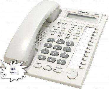 Panasonic kx t7730x - Кыргызстан: Телефон Panasonic KX-T7730 б/у-это четырехпроводный аналоговый