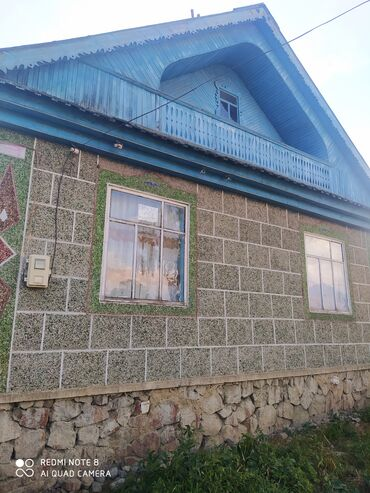 Недвижимость - Ананьево: 16 кв. м 5 комнат, Подвал, погреб