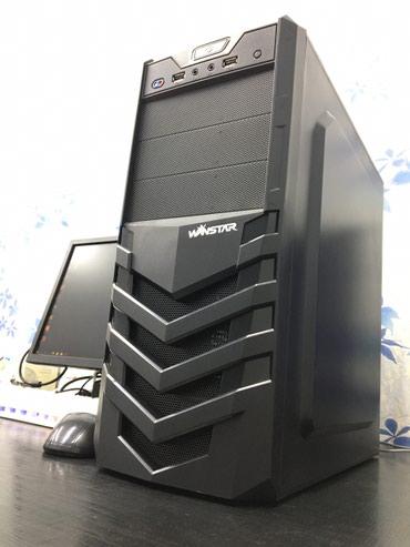Игровой компьютер на базе i5 в Бишкек