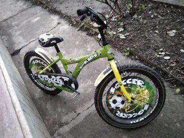 Prodajem decji bicikli
