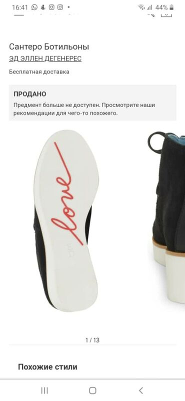 Продаю ботинки женские брендовые замшевые новые из США, заказывала